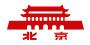 北京手表官方旗舰店