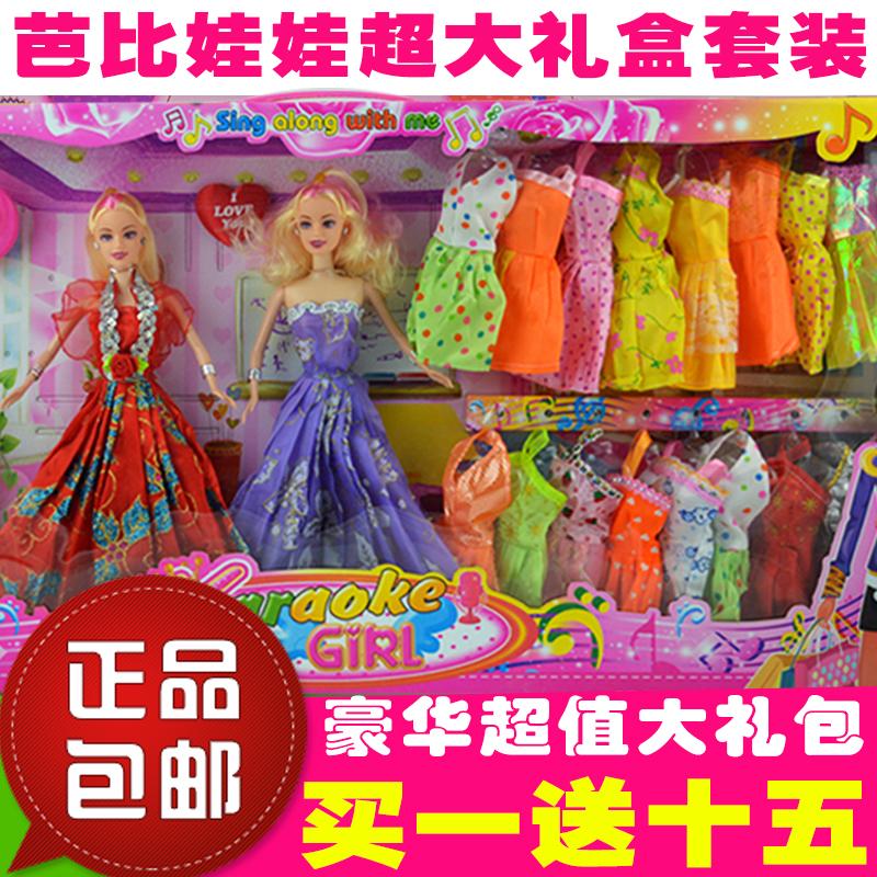кукла OTHER 008 Barbie