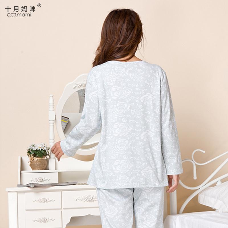 Пижама для беременных October Mummy 8412
