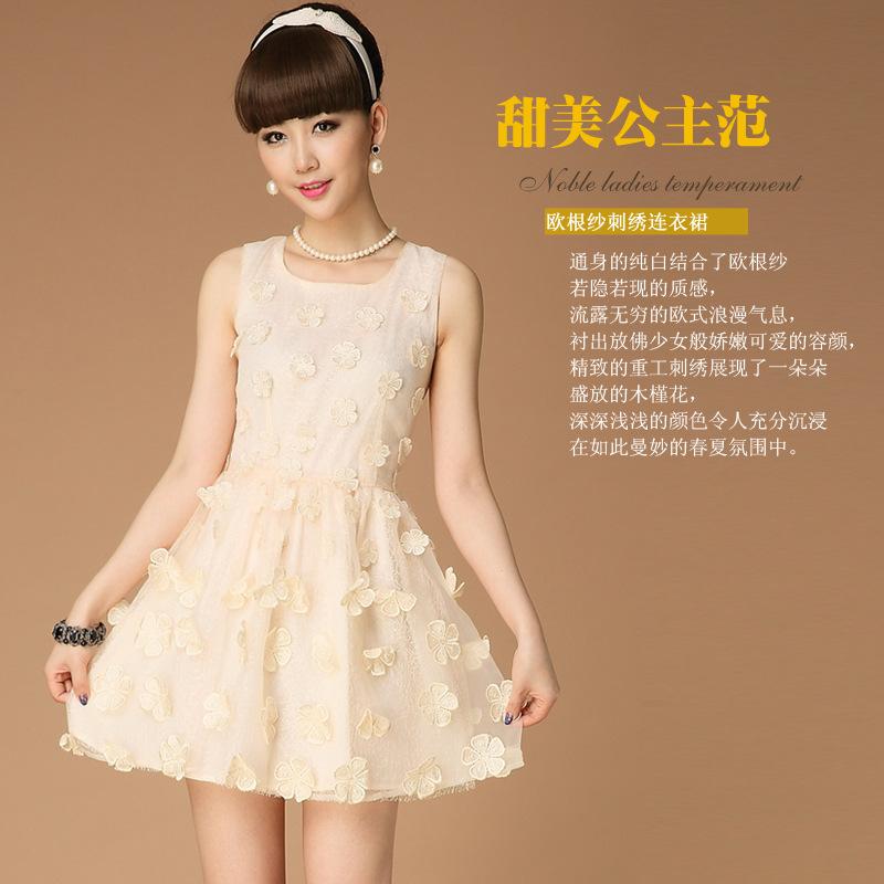 Женское платье Aiqs 527ol4285 2014