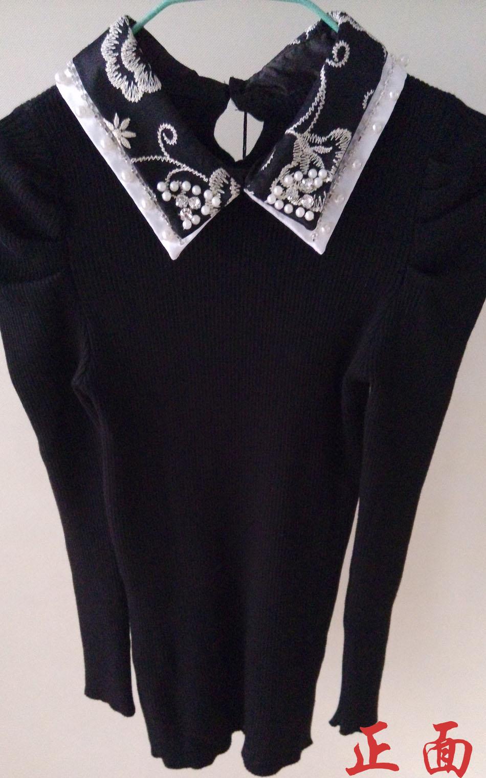 Футболка Осень/зима от размещения новых Джокер сорочки в конце корейской версии тощий лацкане ручной бисером меняться рубашка женская блузка
