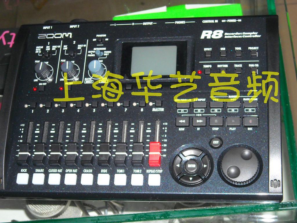 Звуковая карта Специальный пакет предложение увеличить R8 станции радио звуковые эффекты Аранжировщик барабан машины контроллер