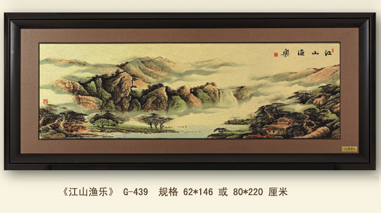 Valuearl Shanghai painted dragon embroidered gold framed painting decorative painting upscale hotel living room dining Chinese classical landscape Fishing Music