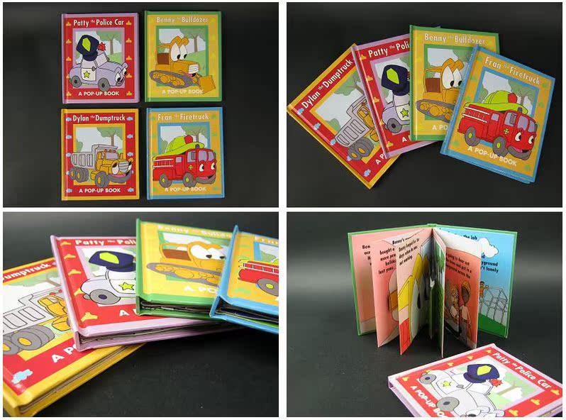 小立体书,每页翻开都有立体的形象跃于纸上,比平面图书要生动多图片