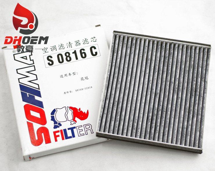 Салонные фильтры Sofima  EC7 GC7 SC7