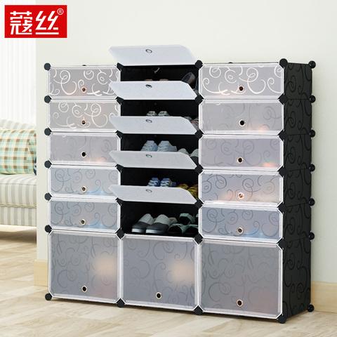 蔻丝简易鞋柜经济型防尘创意多层组装收纳塑料现代简约寇丝鞋架子