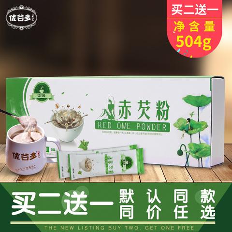 优谷多赤芡粉【买2送1】赤小豆炒薏米芡实茯苓燕麦益谷雀坊旗舰店