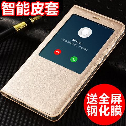 红米note4手机壳 红米note4x手机套 小米翻盖式保护套男女款防摔