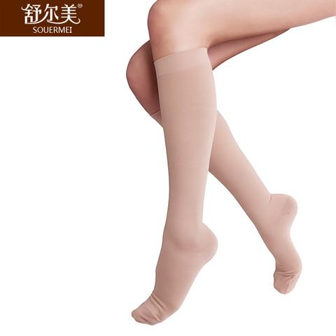 台湾舒尔美二级打底中筒弹力袜 男女护腿袜套 小腿袜