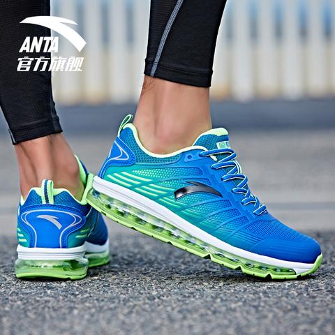 安踏跑步鞋 男鞋新款全掌气垫鞋 缓震耐磨轻便男跑鞋运动鞋旅游鞋