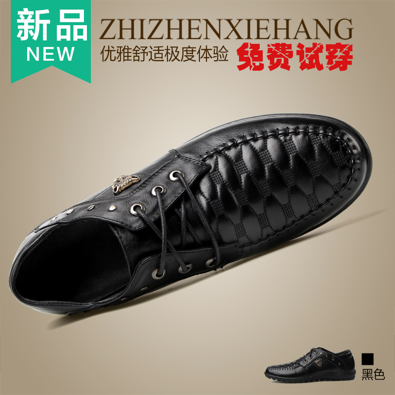 Демисезонные ботинки 0001