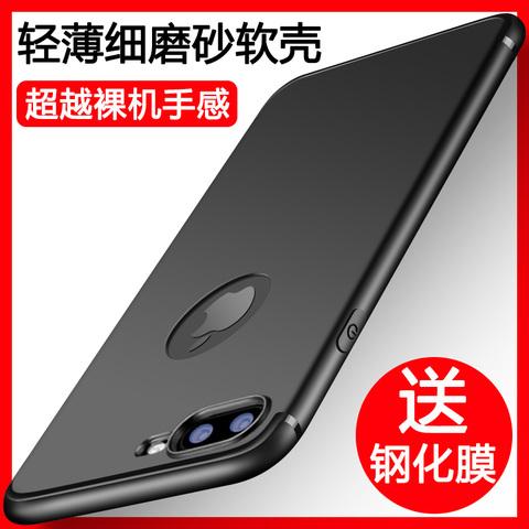 浩克苹果7plus手机壳iPhone7硅胶磨砂软壳潮男新款黑防摔保护套七