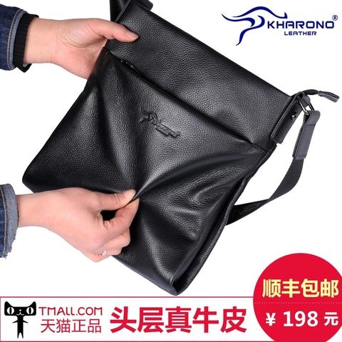 袋鼠男包单肩包男士真皮包包头层牛皮斜挎包竖款商务休闲斜跨小包