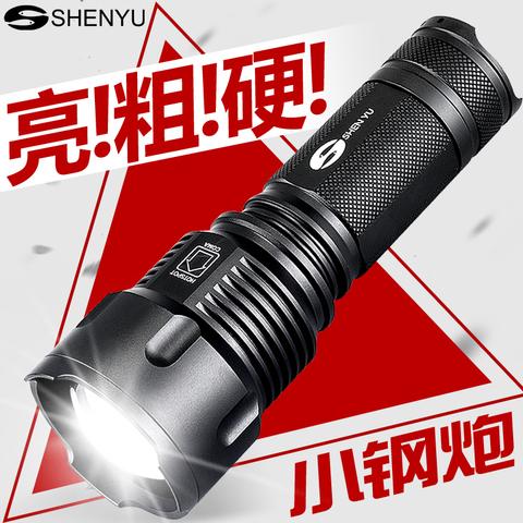 强光手电筒可充电 LED超亮探照灯远射王户外氙气灯26650家用军t6