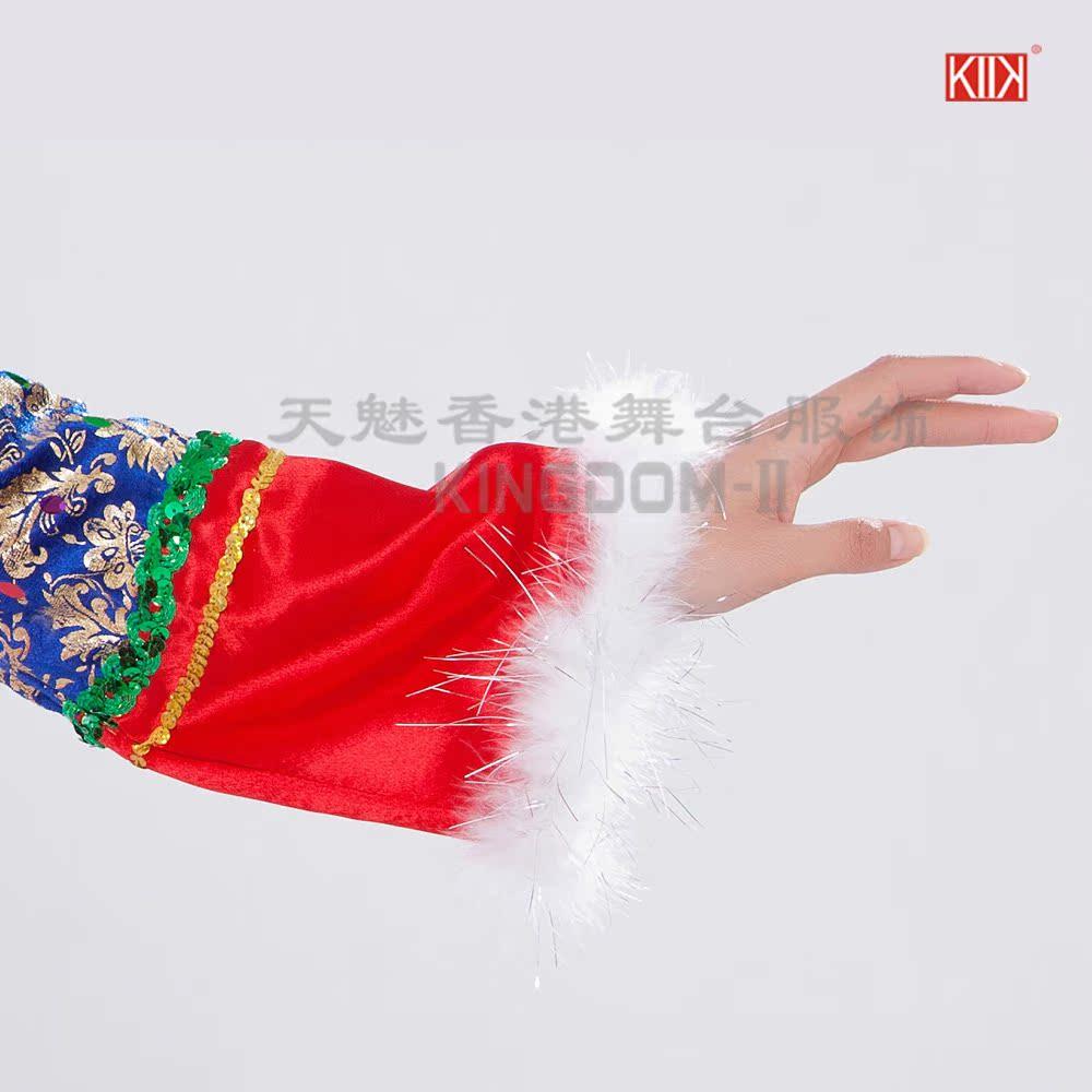 Национальный  костюм Day charm of Hong Kong 032
