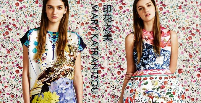 proxy - A Festival of Color - Fashion Trend