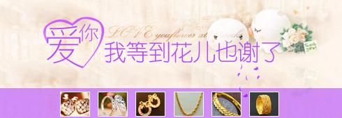 http://img02.taobaocdn.com/tps/i2/T1SkBWFbJjXXcr_tT7-490-170.jpg