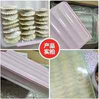 饺子盒冻饺子家用多层大容量冰箱保鲜收纳盒鸡蛋盒神器冷藏不分格-淘宝网券后6.9元包邮